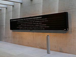 Der Landsberger Posesieautomat von H.M. Enzensberger