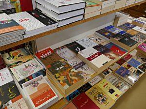 Arabische Bücher - was ist wohl ihr Inhalt?