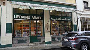 Librairie arabe von aussen